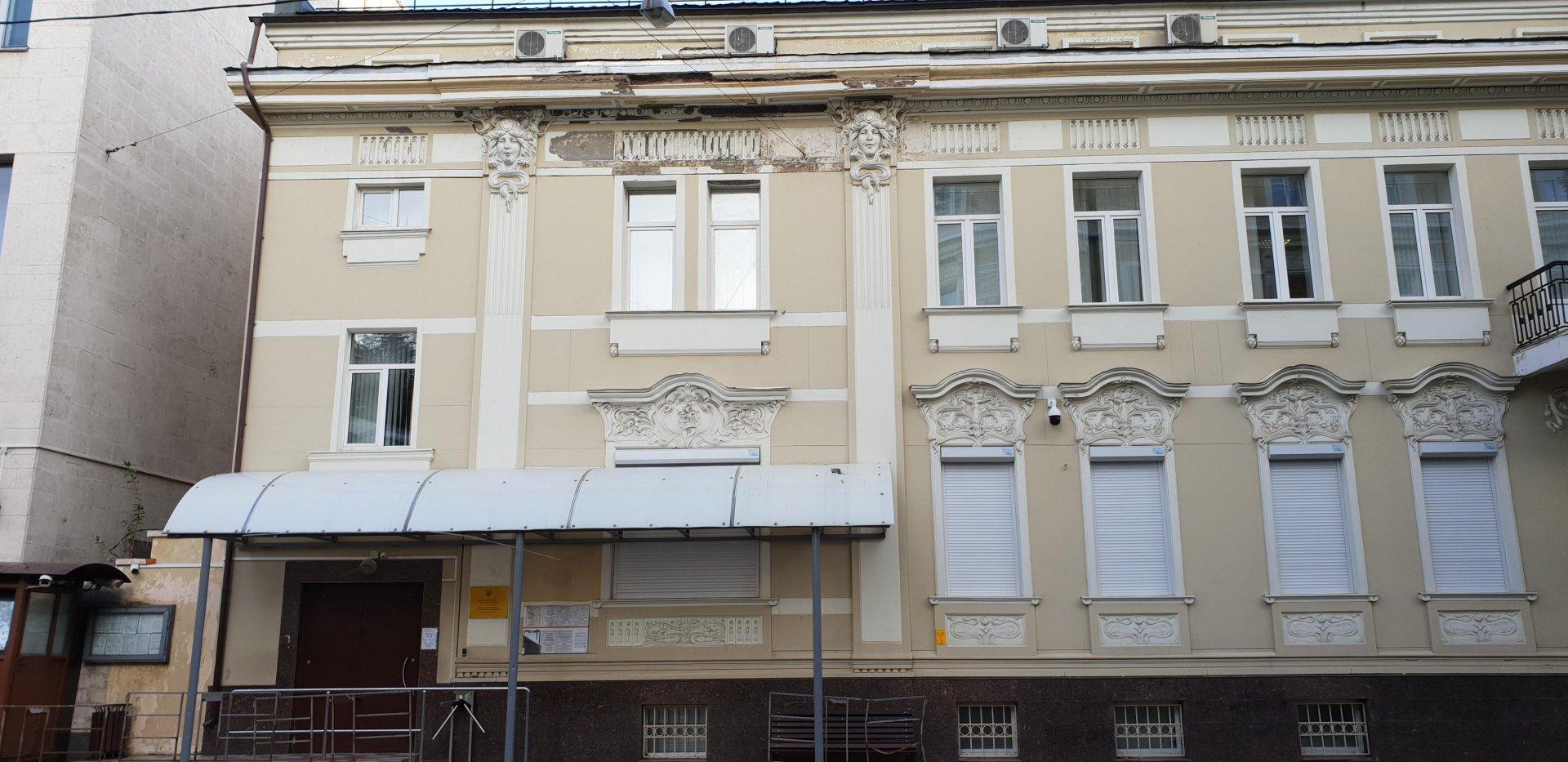 Посольство Украины в г. Москве, Леонтьевский переулок, 20