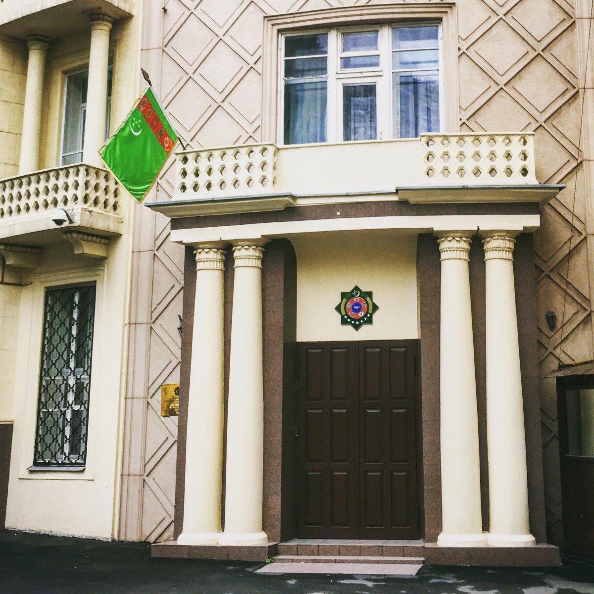Посольство Туркменистана в г. Москве, Филипповский переулок, 22