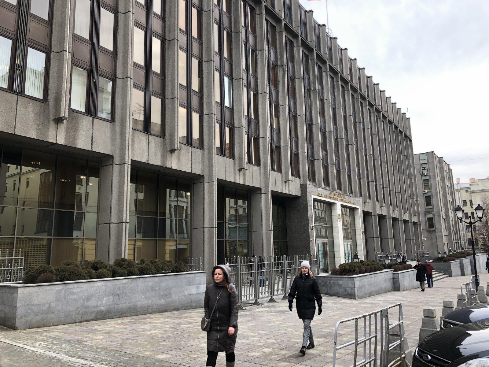 Совет Федерации Федерального собрания РФ, Большая Дмитровка, 26