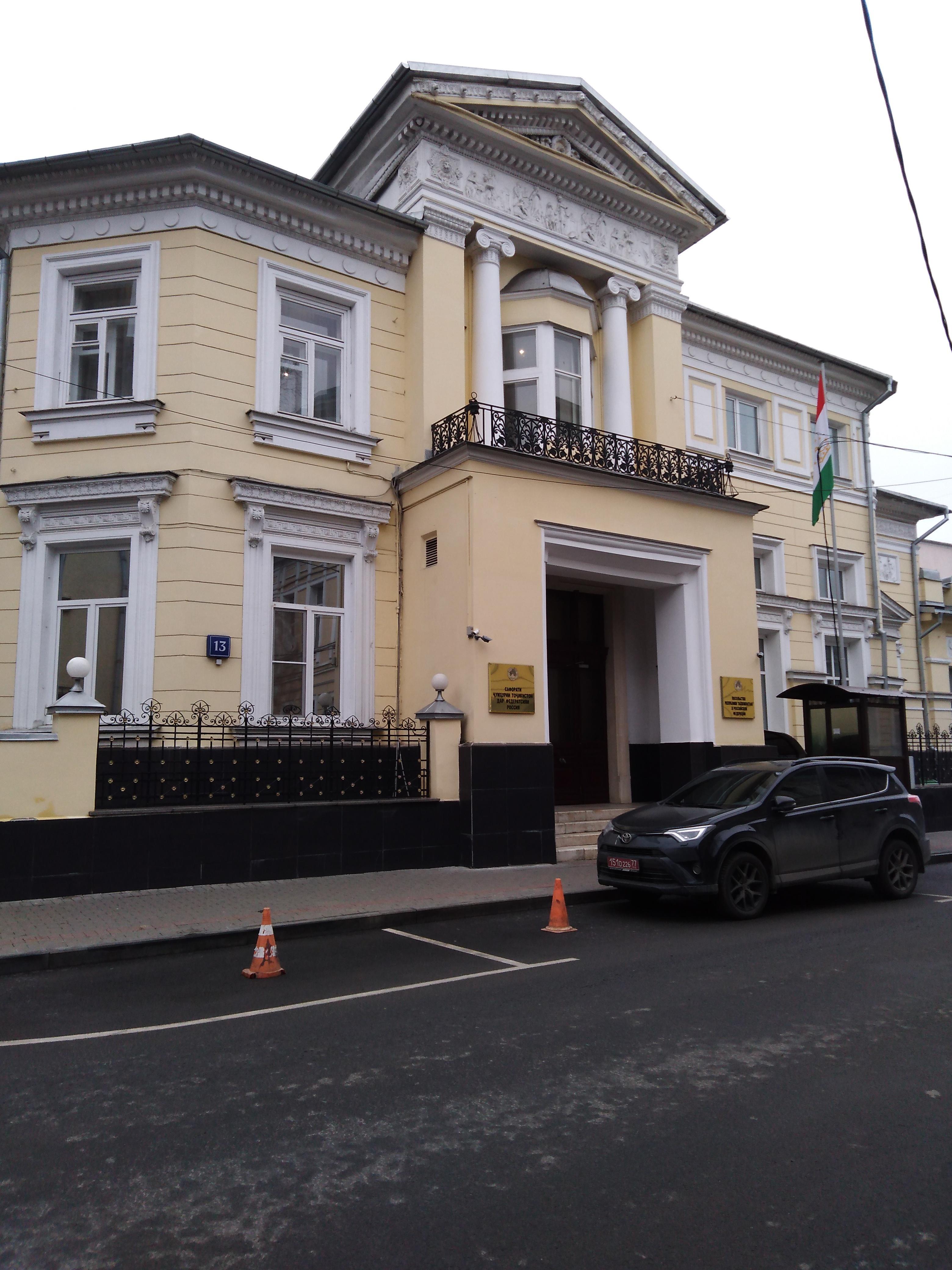 Посольство Республики Таджикистан в РФ, Гранатный переулок, 13
