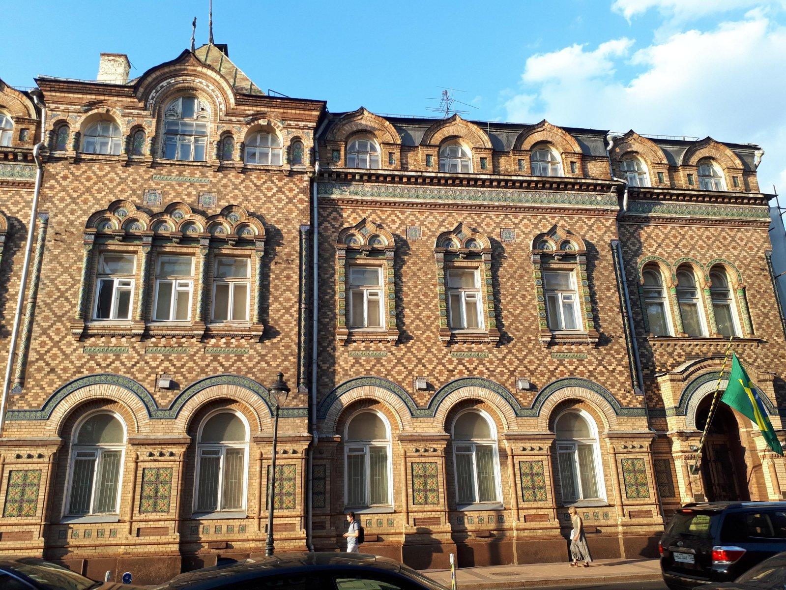 Посольство Бразилии в г. Москве, Большая Никитская, 54