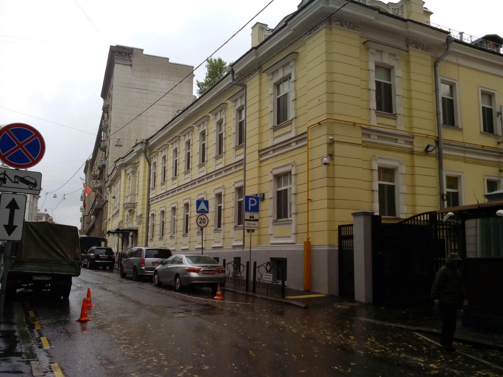 Посольство Канады в г. Москве, Староконюшенный переулок, 23