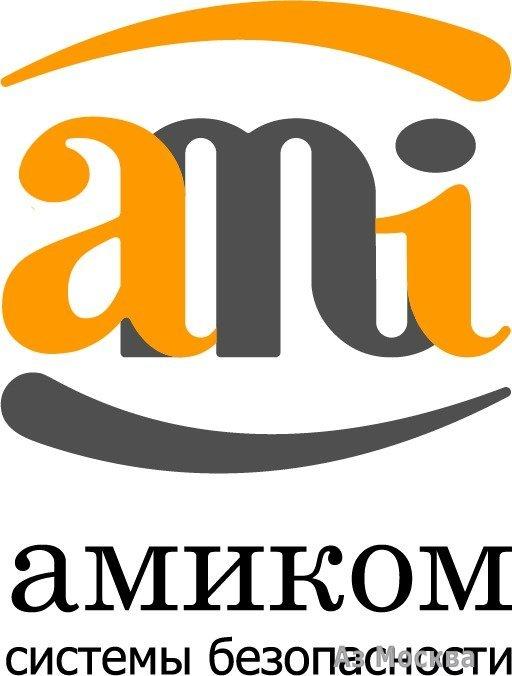 Амиком Трейд, Журавлева площадь, 2 ст2