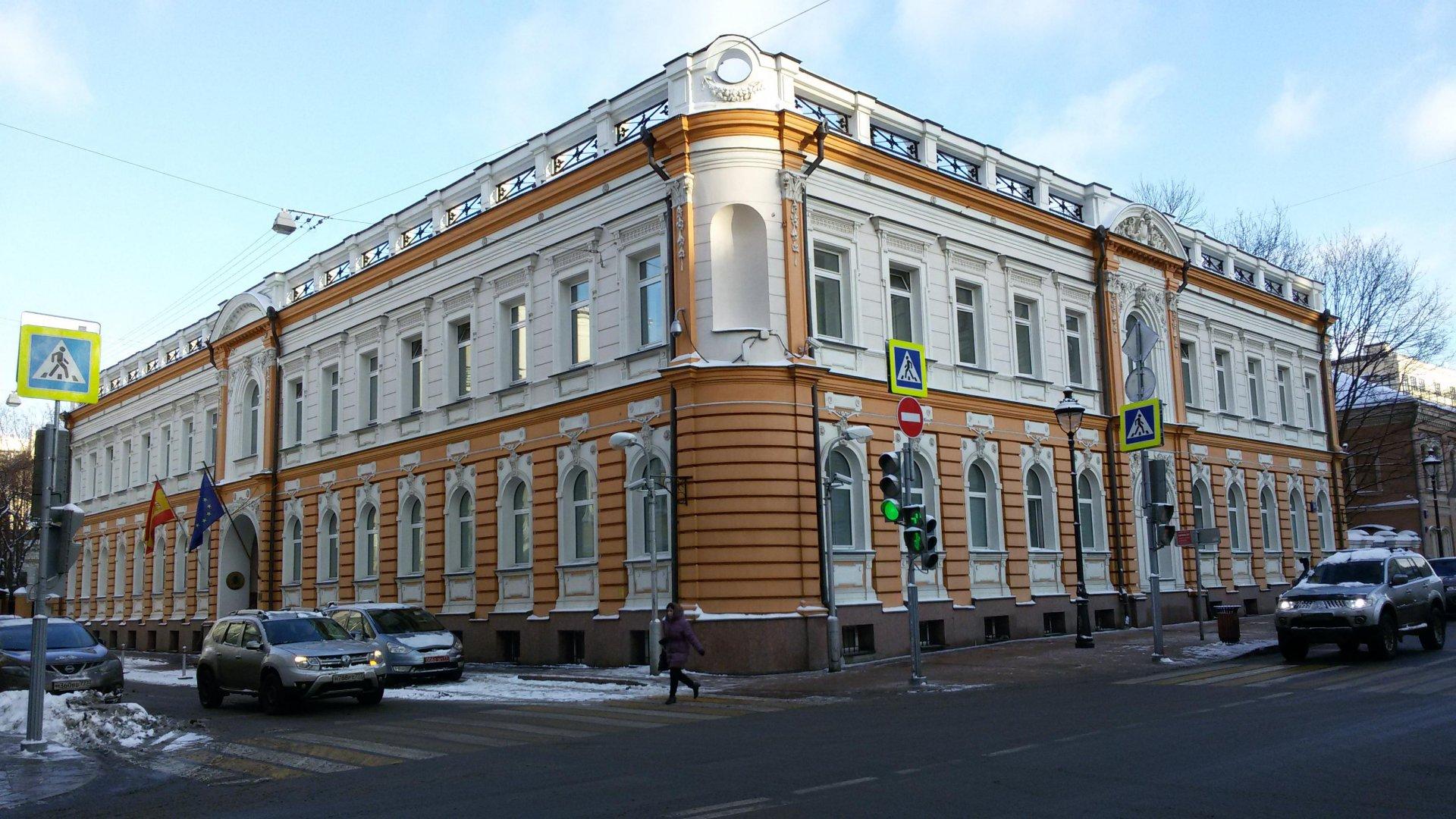 Посольство Испании в г. Москве, Большая Никитская, 50 ст1