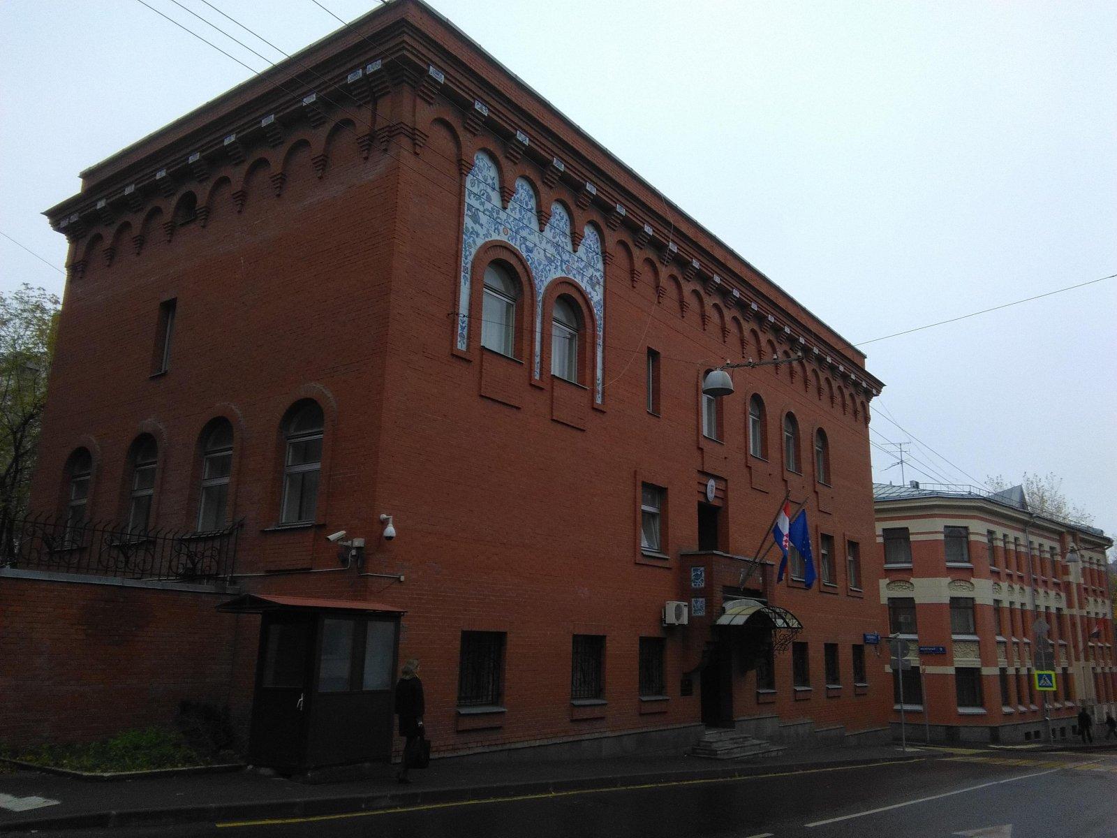 Посольство Республики Хорватия в РФ, Коробейников переулок, 16 ст1