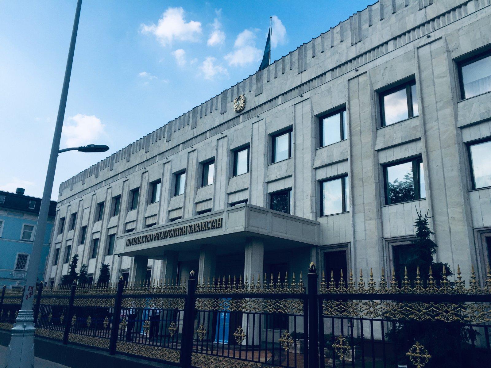 Посольство Республики Казахстан в РФ, Чистопрудный бульвар, 3 ст2
