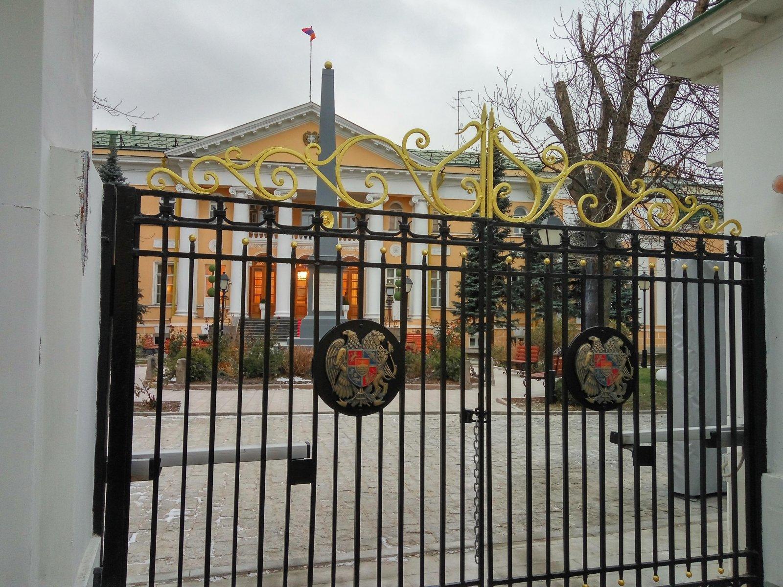 Посольство Республики Армения в РФ, Армянский переулок, 2
