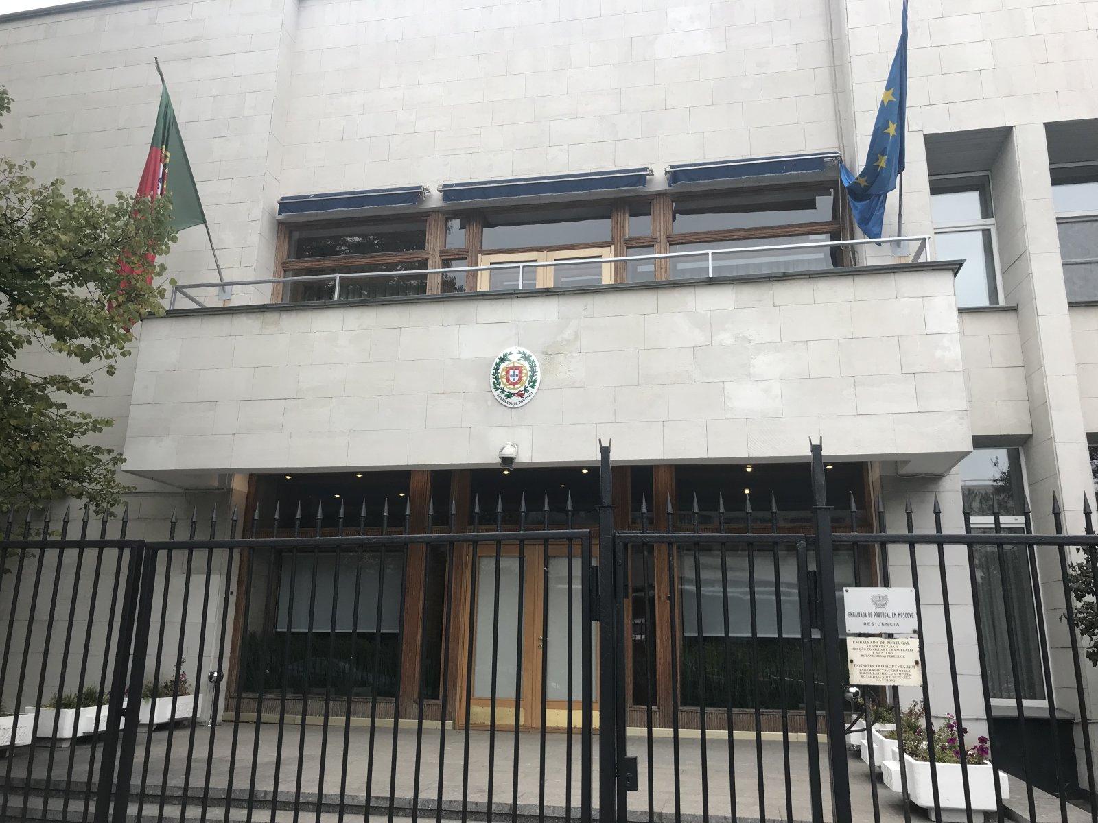 Посольство Португалии в г. Москве, Грохольский переулок, 3 ст1