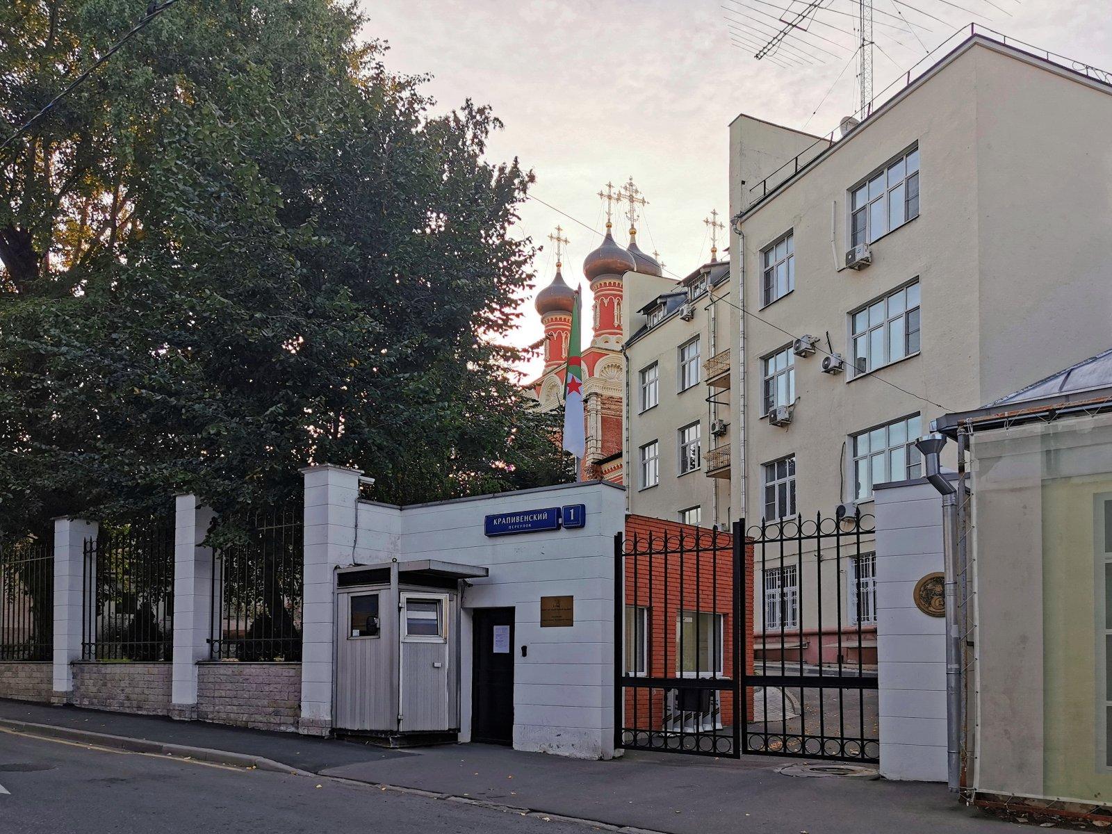 Посольство Алжира в РФ, Крапивенский переулок, 1а