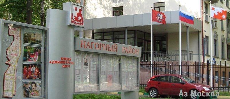 Управа Нагорного района города Москвы, Болотниковская, 3 к2